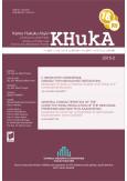 KHukA - Kamu Hukuku Arşivi Yıl:2015 Cilt:15 Sayı:2