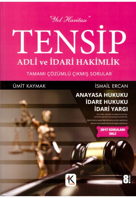 Adli ve İdari Hakimlik