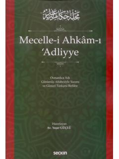 Mecelle-i Ahkam-ı 'Adliyye