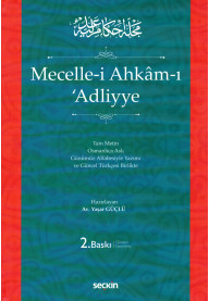 Mecelle-i Ahkam-ı 'Adliyye (Ciltsiz)